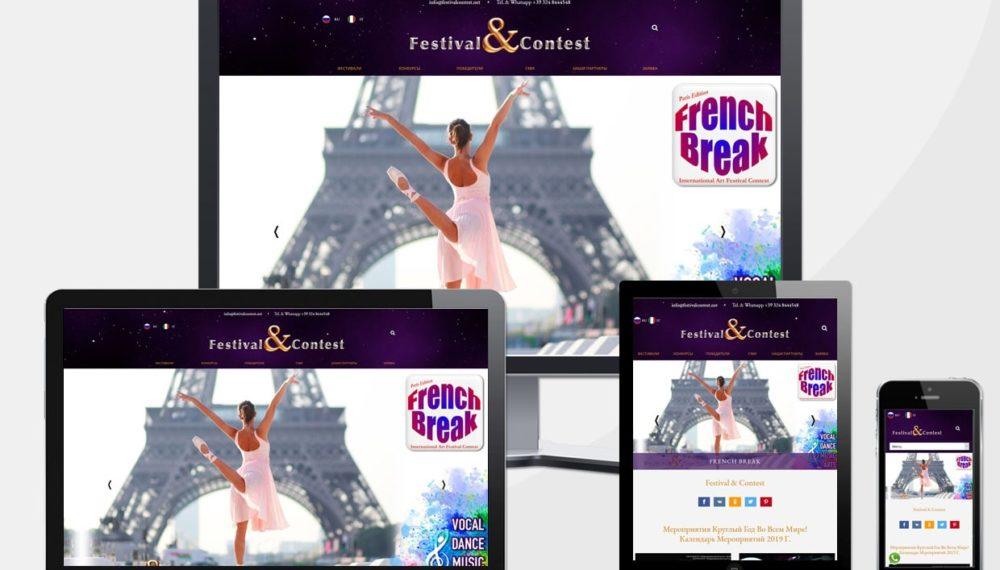 Realizzazione sito web festivalcontest